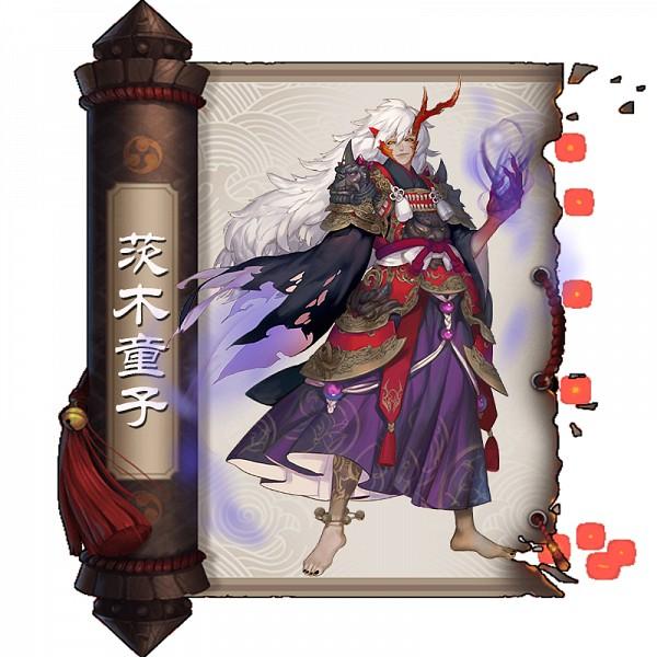 Ibarakidouji (Onmyoji) - Onmyouji (NetEase)