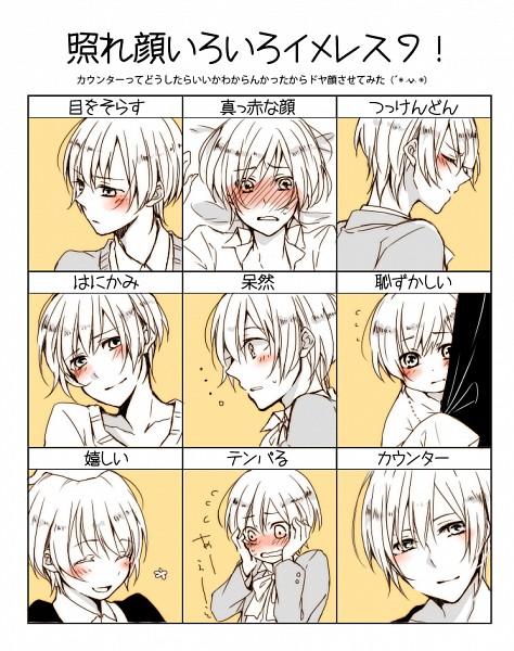 Tags: Anime, Tomo561717, Axis Powers: Hetalia, Iceland, Blushing Faces Meme, Hiding, Pixiv, Fanart