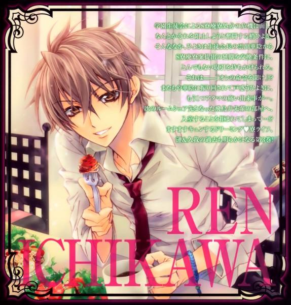 Ichikawa Ren - Stray Love Hearts