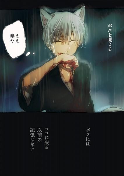 Tags: Anime, Anbe (Pixiv223852), BLEACH, Ichimaru Gin, Fanart, Fanart From Pixiv, Pixiv, Mobile Wallpaper