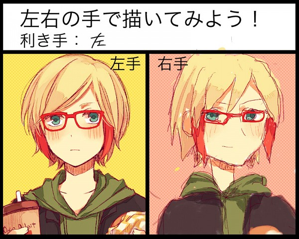 Tags: Anime, Yuzudaze, Inazuma Eleven GO, Ichino Nanasuke, Let's Draw With Both Hands!, Pixiv, Fanart, Fanart From Pixiv