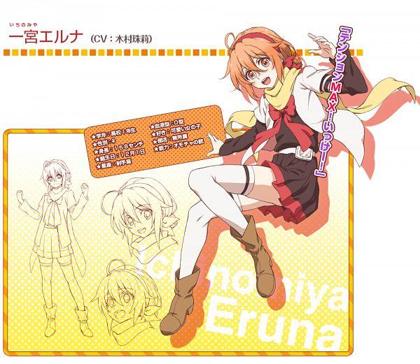 Ichinomiya Eruna - Mikagura Gakuen Kumikyoku