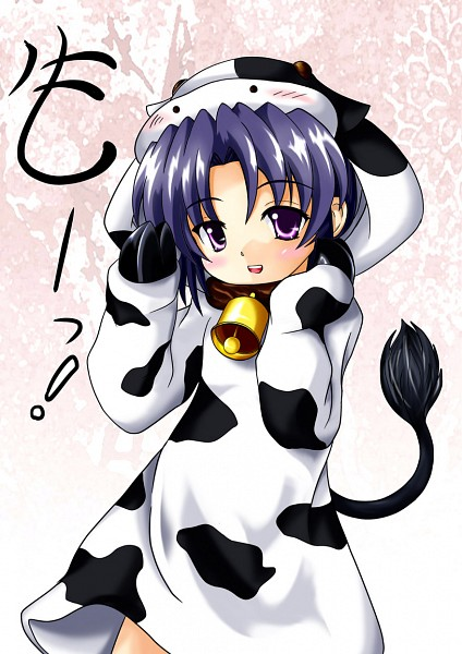 creative anime cow outfit free