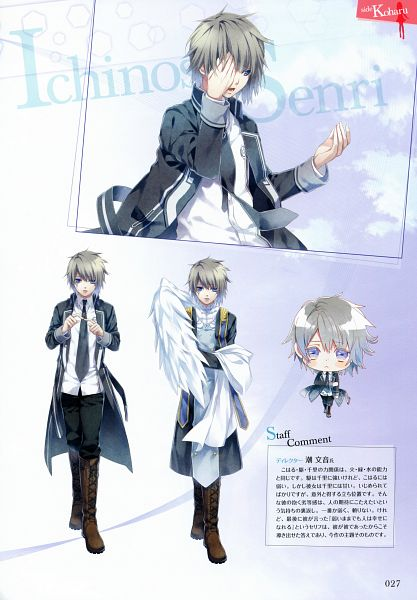 Tags: Anime, Teita, Satoi, Otomate, NORN9 ~Norn + Nonette~ Official Fan Book, NORN9 ~Norn + Nonette~, Ichinose Senri, Hand Over One Eye, Scan, Mobile Wallpaper, Official Art