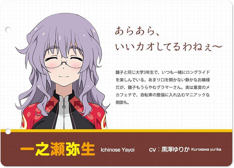 Tags: Anime, Futsuzawa Jiemon, Actas, Long Riders!, Ichinose Yayoi, PNG Conversion, Official Art, Cover Image