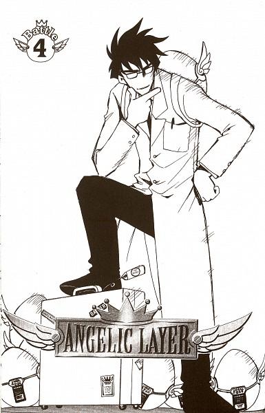 Ichiro Mihara - Angelic Layer