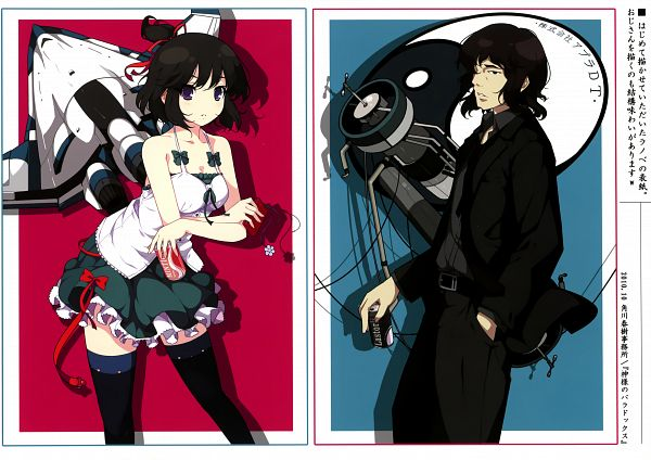 Tags: Anime, Ideolo, NEKO WORKi, IRO GAME, Izawa Naomi, Canned Drink, Kamisama No Paradox, Pixiv, Scan, Comic Market 81