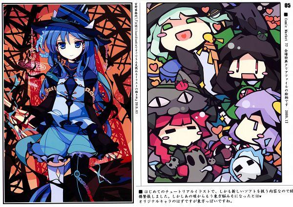 Tags: Anime, Ideolo, NEKO WORKi, IRO GAME, Touhou, Reiuji Utsuho, Komeiji Satori, Komeiji Koishi, Kaenbyou Rin, Scan, Comic Market 81