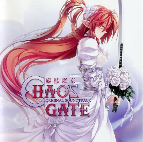 Tags: Anime, Niθ, Jingai Makyo, Ignis (Jingai Makyo), CD (Source)