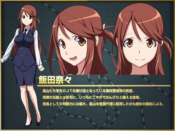 Tags: Anime, Passione (Studio), Rail Wars!, Iida Nana, Cover Image, Official Art