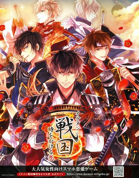 Tags: Anime, Yamada Shiro, CYBIRD, Ikemen Sengoku ~Toki wo Kakeru Koi~, Sanada Yukimura (Ikemen Sengoku), Date Masamune (Ikemen Sengoku), Tokugawa Ieyasu (Ikemen Sengoku), Uesugi Kenshin (Ikemen Sengoku), Oda Nobunaga (Ikemen Sengoku), B's LOG, Magazine (Source), Magazine Page, Self Scanned