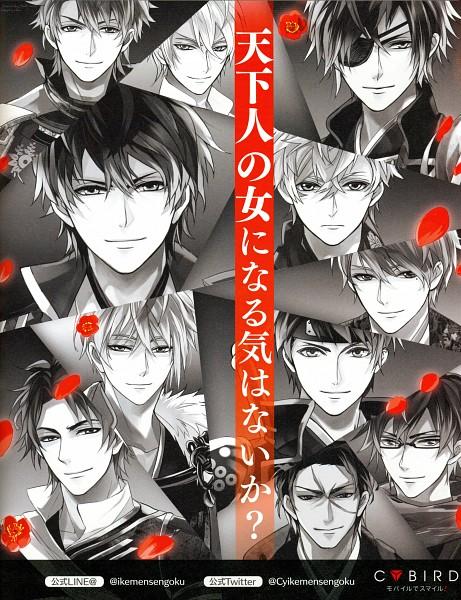 Tags: Anime, Yamada Shiro, TMS Entertainment, CYBIRD, Ikemen Sengoku ~Toki wo Kakeru Koi~, Takeda Shingen (Ikemen Sengoku), Date Masamune (Ikemen Sengoku), Ishida Mitsunari (Ikemen Sengoku), Tokugawa Ieyasu (Ikemen Sengoku), Kennyo (Ikemen Sengoku), Akechi Mitsuhide (Ikemen Sengoku), Sarutobi Sasuke (Ikemen Sengoku), Toyotomi Hideyoshi (Ikemen Sengoku)