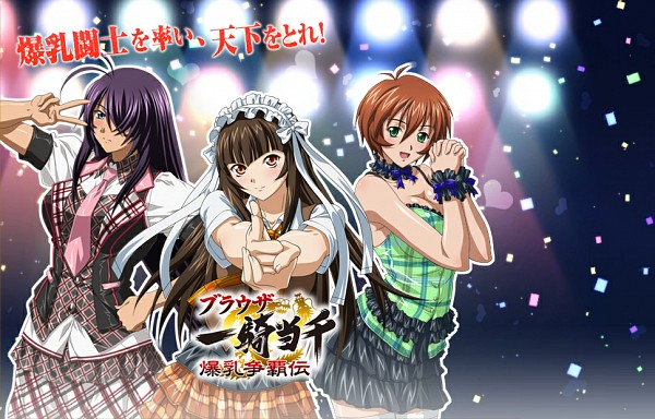 Tags: Anime, Rin Sin, Ikkitousen, Chinkyuu Koudai, Kan'u Unchou, Teni, Gun Gesture, Battle Vixens