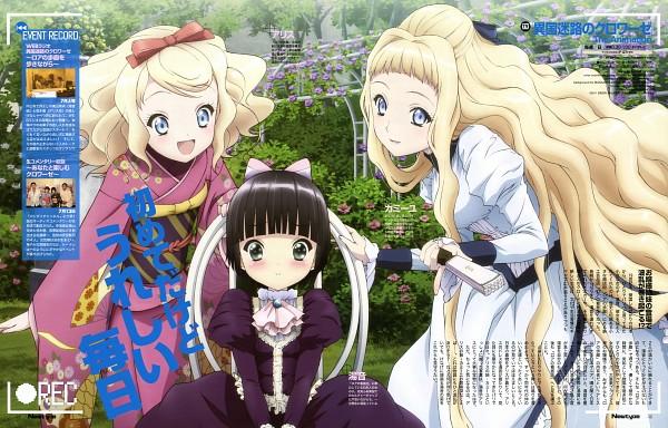 Tags: Anime, Inoue Hideki, Ikoku Meiro no Croisée, Yune (Ikoku Meiro no Croisee), Camille Blanche, Alice Blanche, Official Art