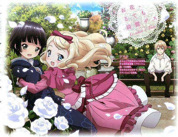 Tags: Anime, Ikoku Meiro no Croisée, Claude Claudel, Alice Blanche, Yune (Ikoku Meiro no Croisee), Official Art