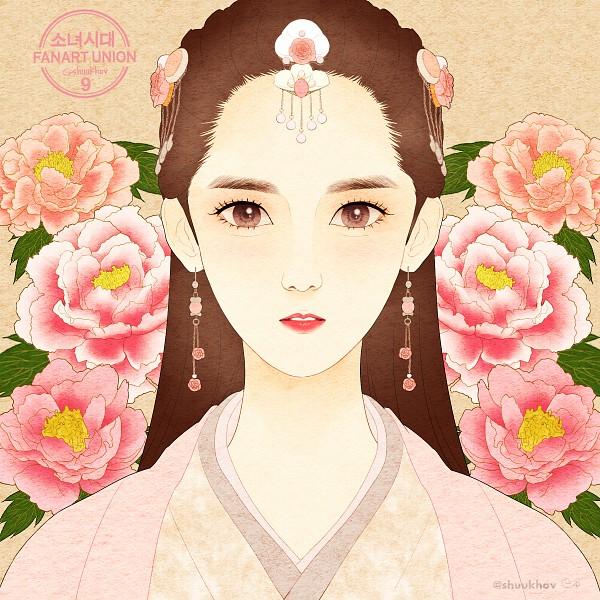 Im Yoon Ah - SNSD