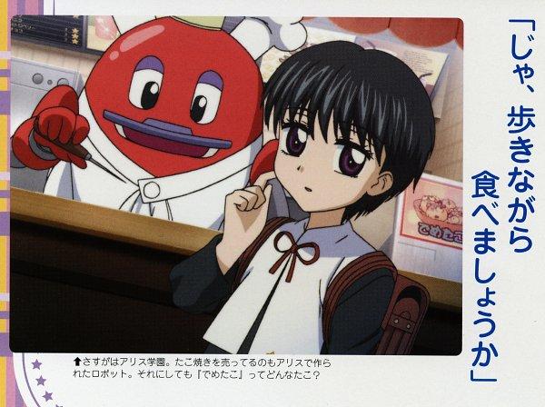 Tags: Anime, Group TAC, Gakuen Alice, Imai Hotaru, Scan, Official Art