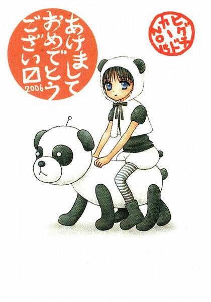 Tags: Anime, Gakuen Alice, Imai Hotaru, Panda Costume