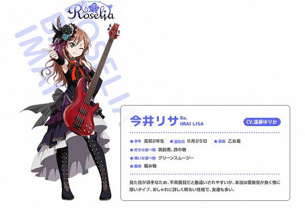 Imai Lisa - BanG Dream! Girls Band Party!