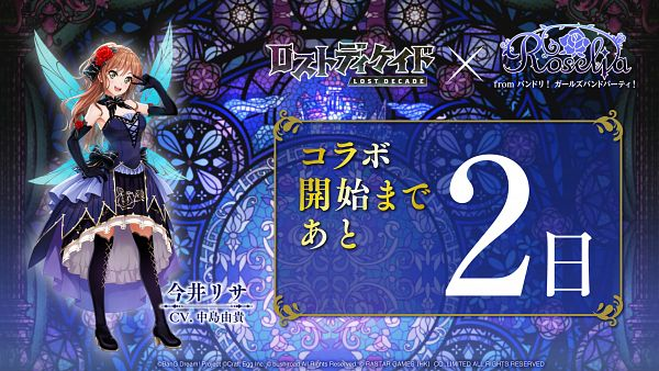 Tags: Anime, RASTAR GAMES, Lost Decade, BanG Dream! Girls Band Party!, Imai Lisa, Wallpaper, Official Art