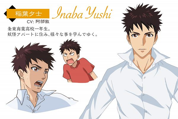 Tags: Anime, Shimazaki Tomomi, Shin-Ei Animation, Youkai Apato no Yuuga na Nichijou, Inaba Yuushi, Cover Image, PNG Conversion, Official Art