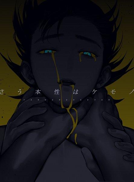 Inamori Asuto (Sonny Wright) - Inazuma Eleven: Ares no Tenbin
