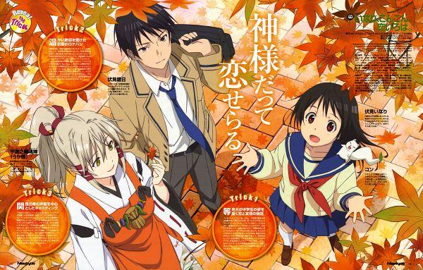 Tags: Anime, Production IMS, Inari Konkon Koi Iroha, Fushimi Touka, Fushimi Inari, Ukanomitama no Kami, Official Art, Scan