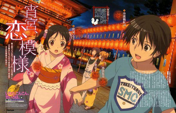 Tags: Anime, Kogure Masahiro, Production IMS, Inari Konkon Koi Iroha, Newtype 2014-03, Kon (Inari Konkon Koi Iroha), Sanjou Keiko, Tanbabashi Kouji, Fushimi Inari, Sumizome Akemi, Official Art, Scan