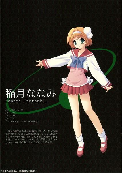 Inatsuki Nanami - Soul Link