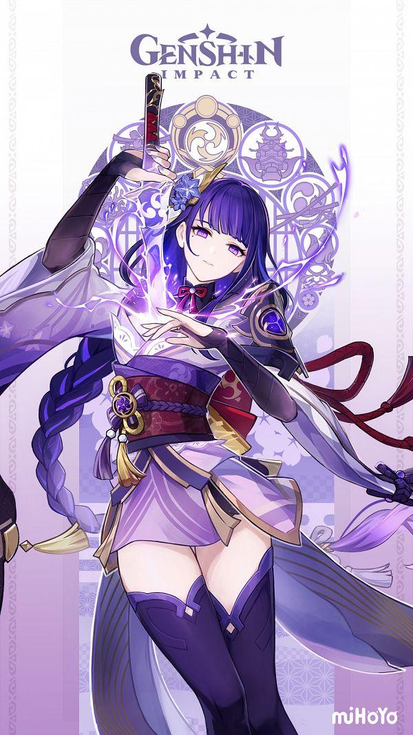 Inazuma (Genshin Impact)