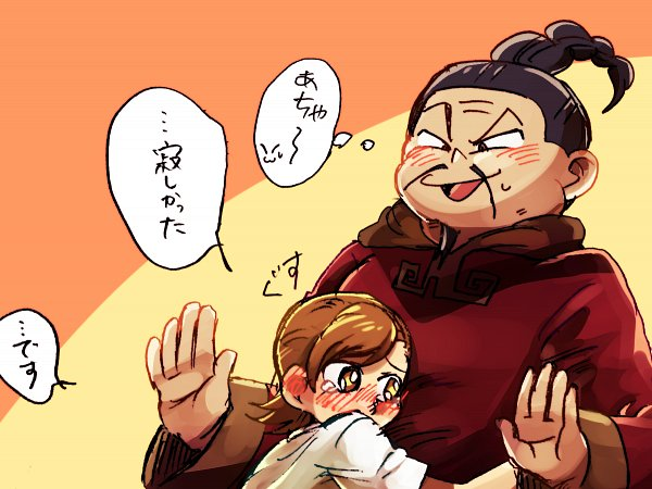 Tags: Anime, Pixiv Id 1068200, Inazuma Eleven: Ares no Tenbin, Inazuma Eleven, Zhao Jinyun, Ootani Tsukushi, Pixiv, Fanart, Fanart From Pixiv, Inazuma Eleven Balance Of Ares