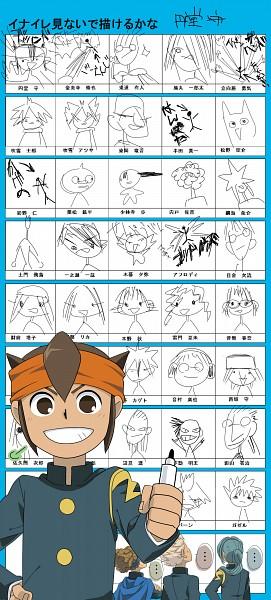 Tags: Anime, Kyousima, Inazuma Eleven, Kageno Jin, Nagumo Haruya, Otonashi Haruna, Kageyama Reiji, Endou Mamoru, Fubuki Atsuya, Fudou Akio, Yamino Kageto, Someoka Ryuugo, Kino Aki