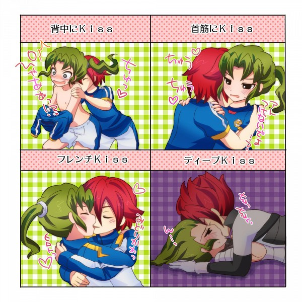 Tags: Anime, Level-5, Inazuma Eleven, Kiyama Hiroto, Midorikawa Ryuuji, Kiss Chart