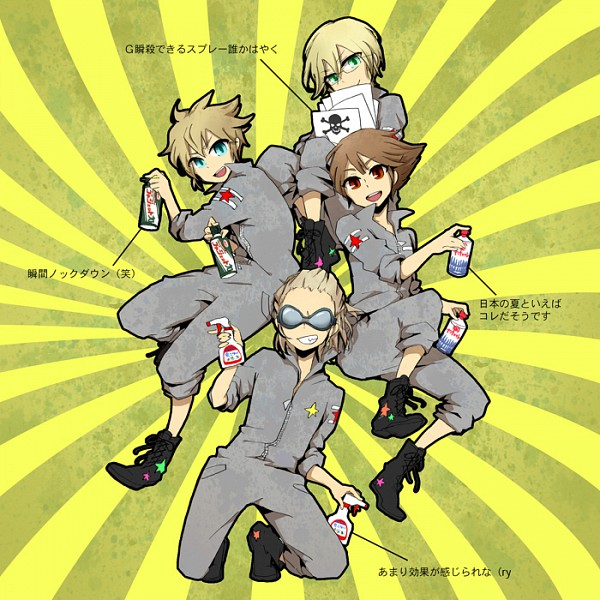 Tags: Anime, Level-5, Inazuma Eleven, Mark Kruger, Dylan Keith, Sean Pierce, Ichinose Kazuya, Gray Outfit, Spray Can, Jumpsuit, Sean, Unicorn (Inazuma Eleven)