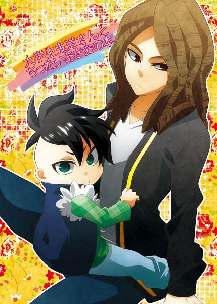 Tags: Anime, Level-5, Inazuma Eleven, Fudou Akio, Kidou Yuuto