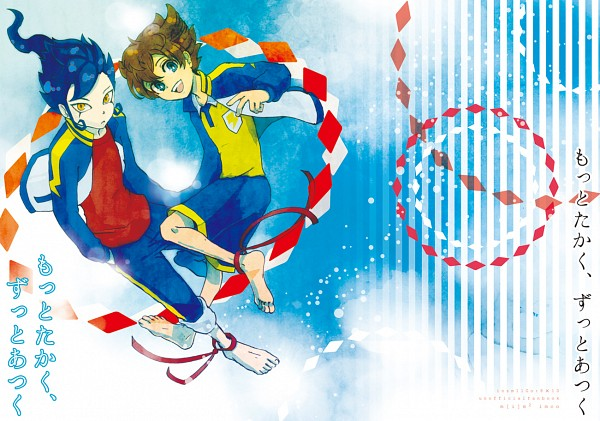 Tags: Anime, Pixiv Id 3918948, Level-5, Inazuma Eleven GO, Inazuma Eleven, Tsurugi Kyousuke, Matsukaze Tenma, Track Pants, Fanart From Pixiv, Pixiv, Fanart