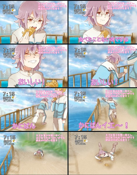 Tags: Anime, Mina (Pixiv3223470), Inazuma Eleven GO Galaxy, Inazuma Eleven GO, Manabe Jinichirou, Minaho Kazuto, Pixiv, Hoto Yeah!, Fanart, Fanart From Pixiv