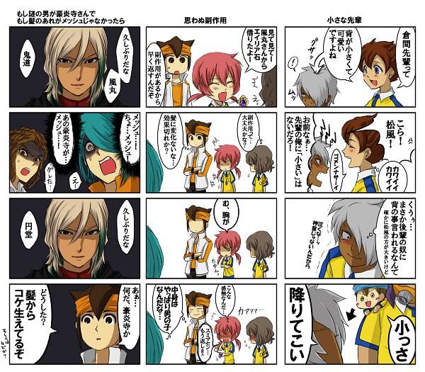 Tags: Anime, Momimomi, Inazuma Eleven, Gouenji Shuuya, Kirino Ranmaru, Matsukaze Tenma, Kazemaru Ichirouta, Shindou Takuto, Endou Mamoru, Kidou Yuuto, 4koma, Comic