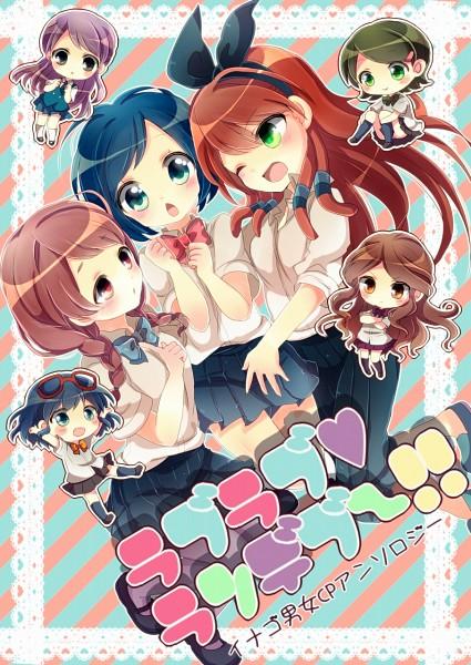 Tags: Anime, Level-5, Inazuma Eleven, Inazuma Eleven GO, Kudou Fuyuka, Yamana Akane, Otonashi Haruna, Seto Midori, Kino Aki, Sorano Aoi, Raimon Natsumi, Mobile Wallpaper