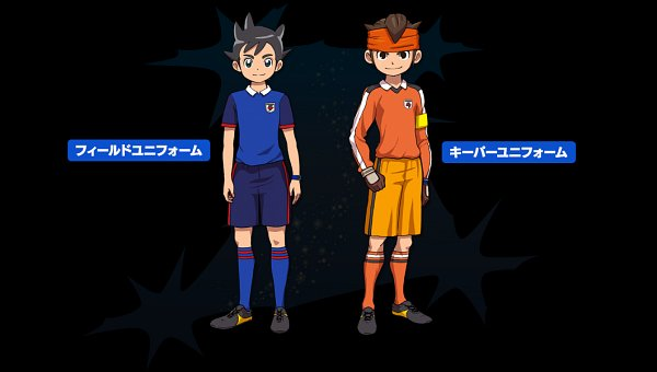 Tags: Anime, Level-5, Inazuma Eleven Orion no Kokuin, Inazuma Eleven, Inazuma Eleven: Ares no Tenbin, Endou Mamoru, Inamori Asuto, Inazuma Japan (Orion) Uniform, Official Art, Inazuma Japan (Orion), Inazuma Eleven Mark Of Orion