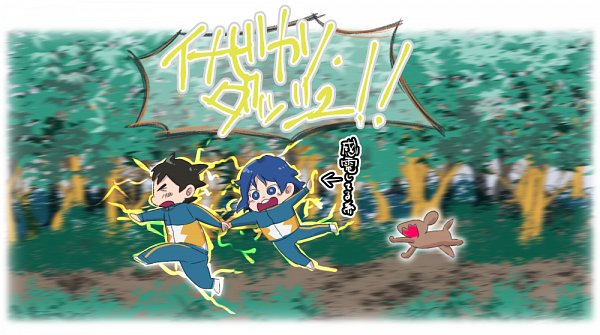 Tags: Anime, Pixiv Id 13084902, Inazuma Eleven Orion no Kokuin, Inazuma Eleven: Ares no Tenbin, Ichihoshi Hikaru, Inamori Asuto, Track Pants, Fanart From Pixiv, Pixiv, Fanart, Inazuma Eleven Mark Of Orion