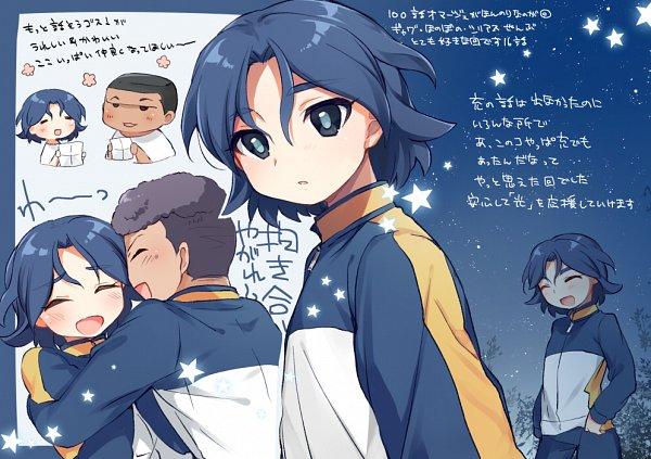 Tags: Anime, Hoshihuri, Inazuma Eleven Orion no Kokuin, Inazuma Eleven: Ares no Tenbin, Iwato Takashi, Goujin Tetsunosuke, Ichihoshi Hikaru, Holding Paper, Fanart From Pixiv, Pixiv, Fanart, Inazuma Eleven Mark Of Orion