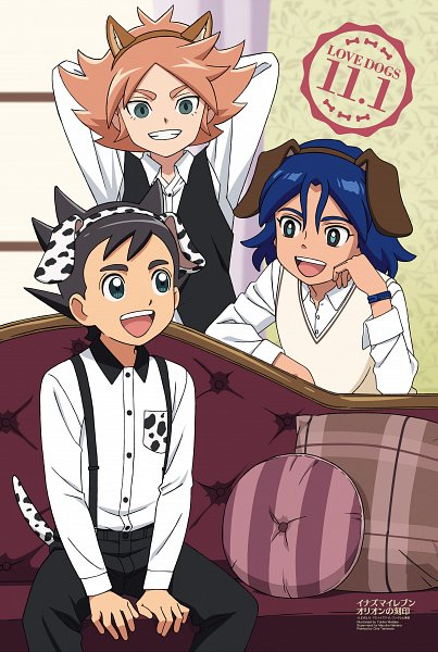 Tags: Anime, Inazuma Eleven Orion no Kokuin, Inazuma Eleven, Fubuki Atsuya, Ichihoshi Hikaru, Inamori Asuto, Official Art, Inazuma Eleven Mark Of Orion