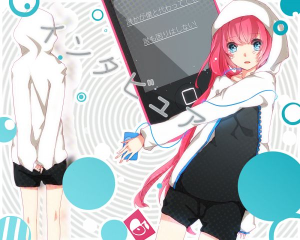 Tags: Anime, Pixiv Id 2524189, VOCALOID, Megurine Luka, Concentric Circles, Bright Colors, iPhone, 1000x800 Wallpaper, Beautiful Eyes, Fanart, Pixiv, Interviewer