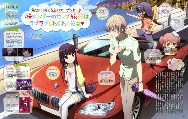 Tags: Anime, Ishii Mai, Inu x Boku SS, Watanuki Banri (Tanuki), Shoukin Kagerou, Roromiya Karuta, Miketsukami Soushi, Shirakiin Ririchiyo, Raccoon, Bmw, Official Art, Scan