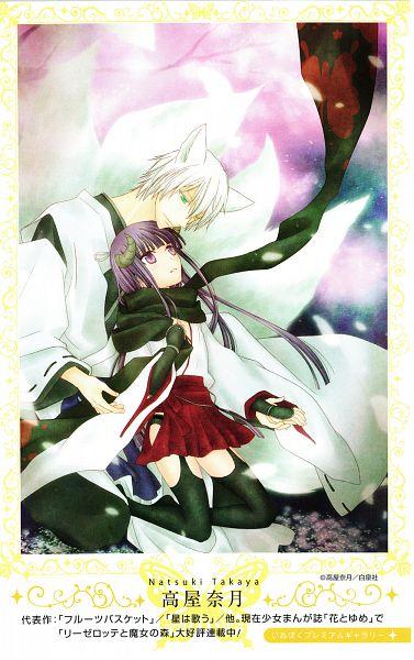 Tags: Anime, Takaya Natsuki, Inu x Boku SS, Inu x Boku SS Anthology, Shirakiin Ririchiyo, Miketsukami Soushi, Mobile Wallpaper, Scan