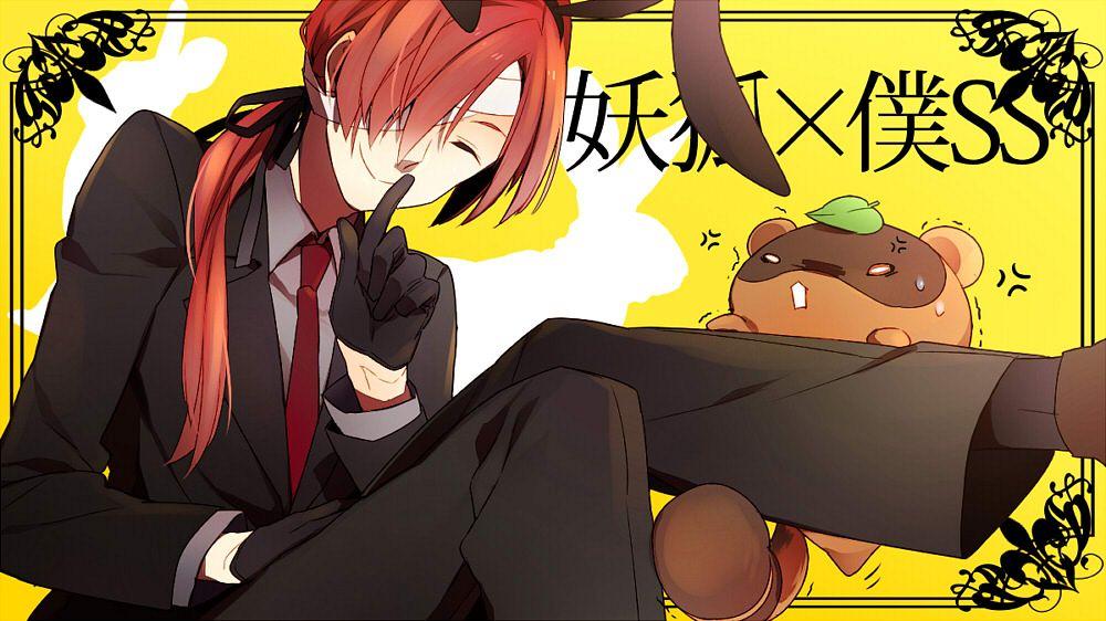 Tags: Anime, Ai (Pixiv2263054), Inu x Boku SS, Natsume Zange, Watanuki Banri (Tanuki), Raccoon, Facebook Cover