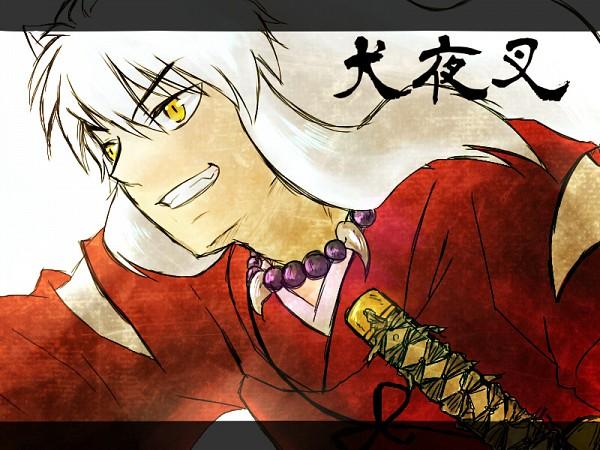 Tags: Anime, Pixiv Id 2587718, InuYasha, InuYasha (Character), Tetsusaiga