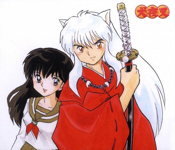 Tags: Anime, Takahashi Rumiko, InuYasha, Higurashi Kagome, InuYasha (Character), Shikon No Tama, Tetsusaiga, Scan, Official Art, CD (Source)
