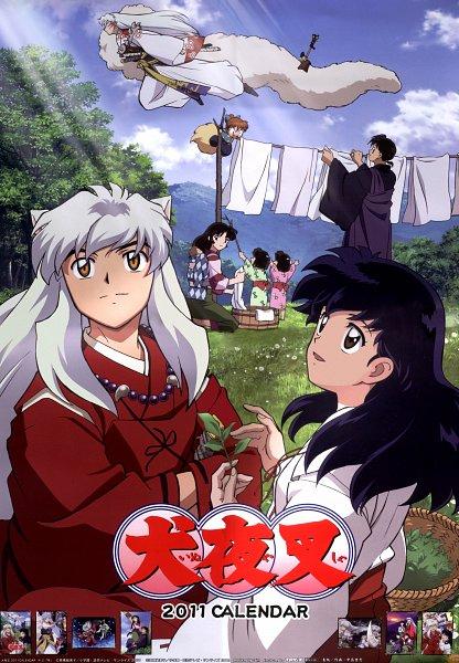 Tags: Anime, Sunrise (Studio), InuYasha, Miroku, Higurashi Kagome, Sango, Sesshoumaru, Shippo, InuYasha (Character), Jaken, Laundry, Scan, Calendar Cover